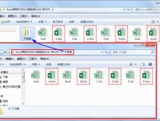 用VBA批量转换Excel格式,批量将.xls转换成.xlsx